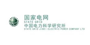 中国电力科学研究所